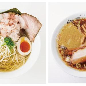 【京都】高湯文化進階版──在京都掀起熱潮的「高湯拉麵」——Hanako Taiwan