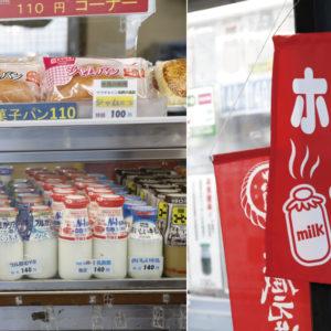 【秋葉原】每天賣出3000瓶的「牛奶立吞」!5號月台的牛奶專賣店—Milk Stand——Hanako Taiwan