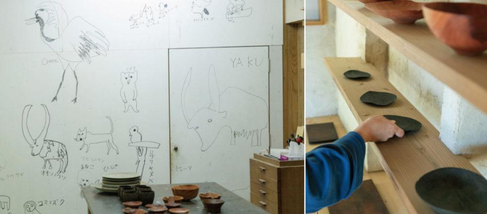 在恬靜的午後走入沖繩的工藝世界——Hanako Taiwan