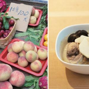 看料理總監野村友里演繹台灣家庭料理-Hanako Taiwan