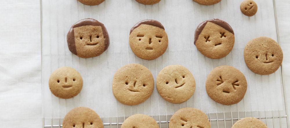 自己做自己吃 神奇小餅乾的療癒之旅