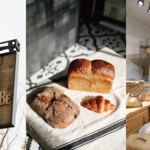 端出看似平凡但卻異常美味的麵包名店:BREAD IT BE——Hanako Taiwan