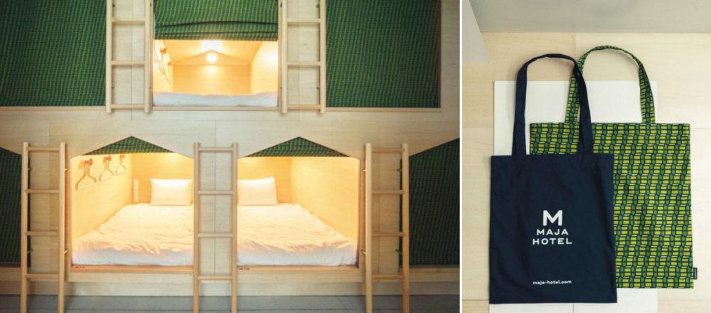 住北歐風格膠囊旅館,在京都喝喝咖啡走走看看——Hanako Taiwan
