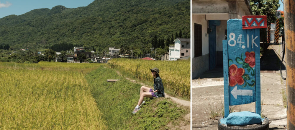 走吧!來台東享受一趟漫無目的公路旅行-Hanako Taiwan