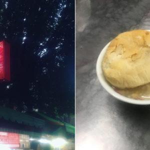 【Column】以「真心誠意」熬煮三代的花生湯!南機場夜市「八棟圓仔湯」——Hanako Taiwan