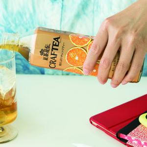跟著插畫家Bob Foundation喝好茶。 今日結論確定!有了冰涼的皇家橙茶,天氣越熱越快樂。