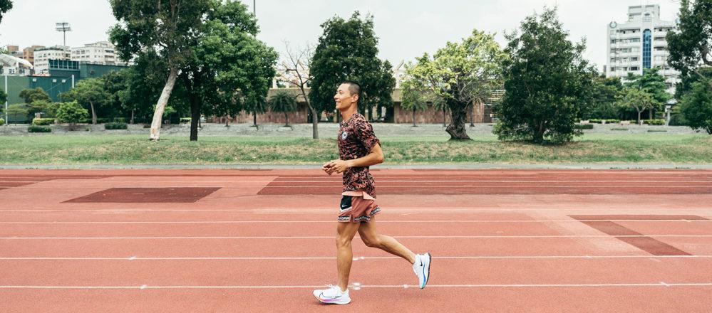 跑步讓移動變得更有趣!享受生活每個時刻的戶外實踐家——Elmo戴家昀