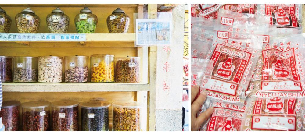 深受大家喜愛 逾百年的塩酸甜——Hanako Taiwan