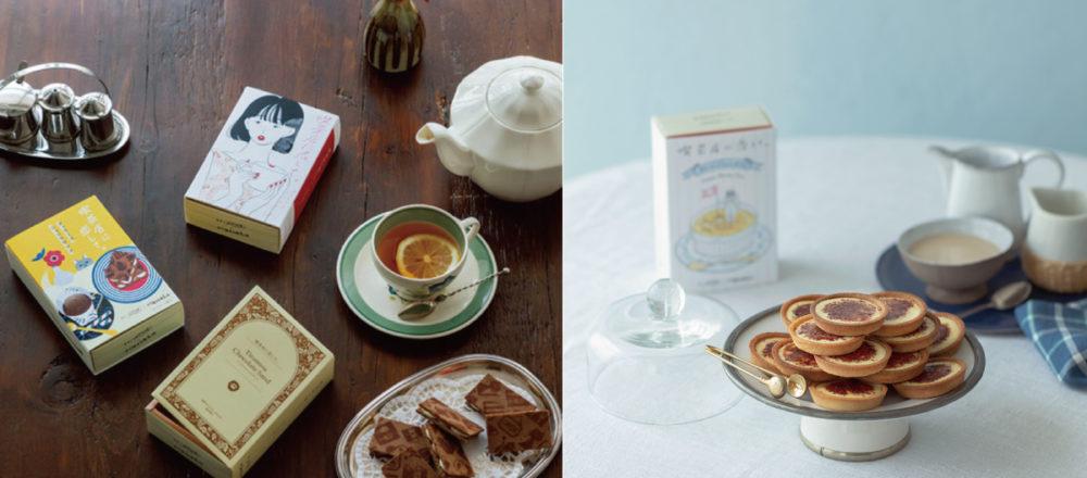 人氣喫茶店〈銀座葡萄樹〉與Hanako 編輯部美味聯手東京車站限定甜點!還有知名插畫家隱藏版限量包裝——Hanako Taiwan