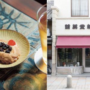 【京都】好想逛逛這4間寺町名店。包含京都歷史最悠久的洋菓子店-Hanako Taiwan