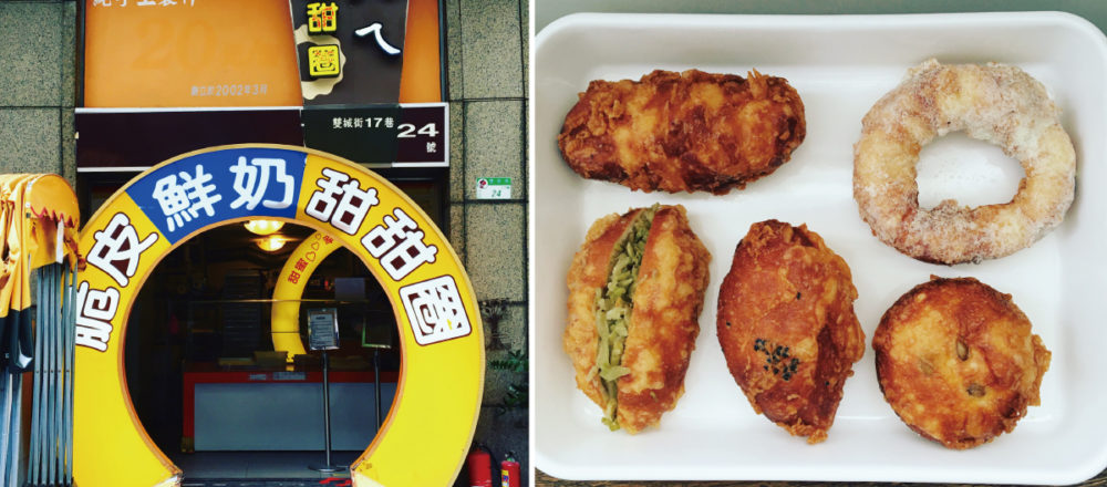 【Column】開店18年依舊大排長龍,台灣人ㄟ鮮奶脆皮甜甜圈-Hanako Taiwan