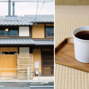 【京都】散步累了就休息一下吧!4間別出心裁的正統咖啡店——Hanako Taiwan