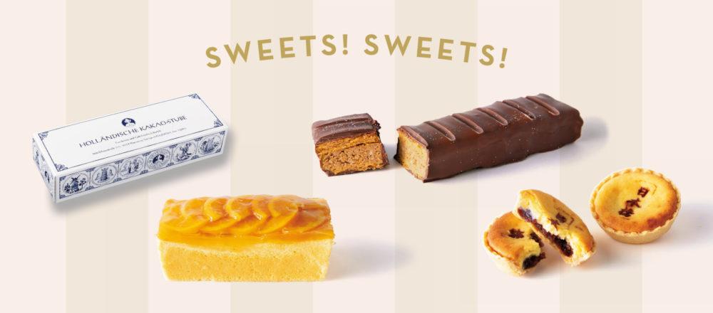 【東京】探索大銀座圈限定的美味甜點,當伴手禮也十分有份量!-Hanako Taiwan