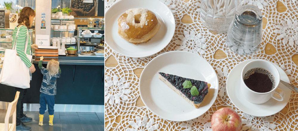芬蘭食堂巡禮—尋訪Aravia計師們的日常
