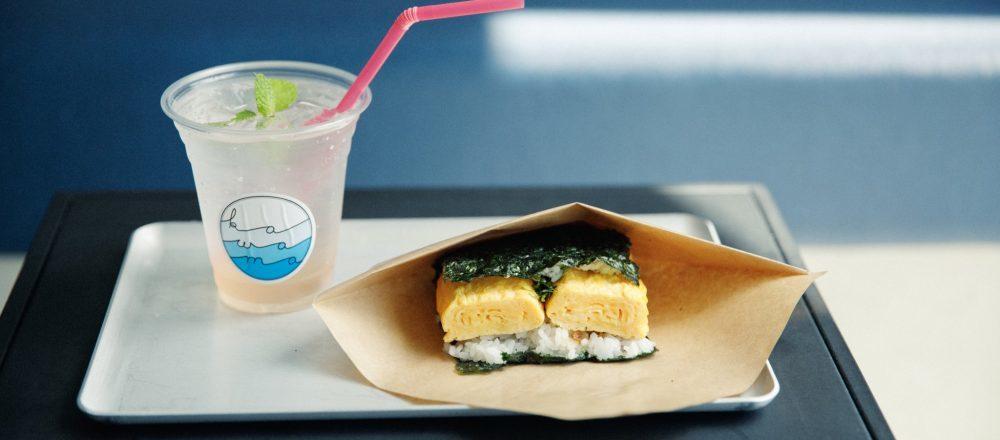 【京都】享受鴨川療癒景致,嫻靜的咖啡廳〈川間食堂 〉