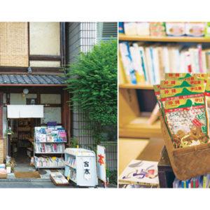 來一場慢活悠哉的京都書店之旅,4間與眾不同的獨特書店