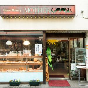 與江古田的居民同在。創業104年的烘焙坊,「鵝媽媽」的過去與未來-Hanako Taiwan