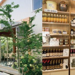 腸活特輯,熱門「發酵景點」6款在〈發酵百貨〉發現的美味發酵食品——Hanako Taiwan