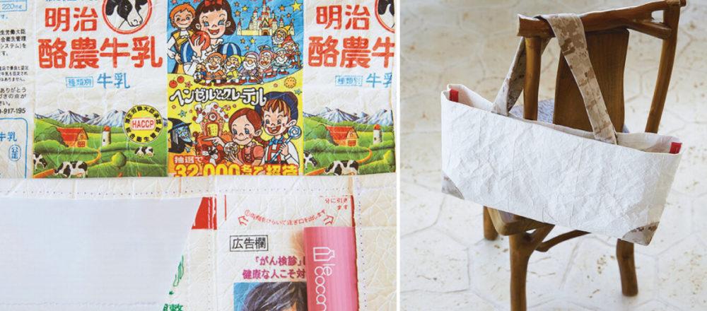 結合環保、公益與藝術。日常生活中用來恰到好處!在沖繩才有的「牛奶盒提包」背後有什麼故事?——Hanako Taiwan