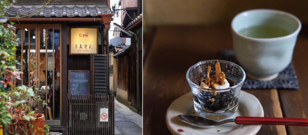 即使迷路也值得去!連看著地圖都可能錯過的超級隱藏版咖啡廳〈café 火裏蓮花〉-Hanako Taiwan