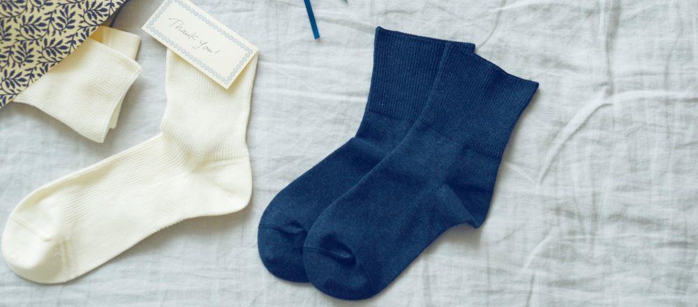 【SDGs】舒適生活從腳上穿著的襪子開始,送禮自用皆宜!老字號襪商「NAIGAI」開發的友善環境新產品!