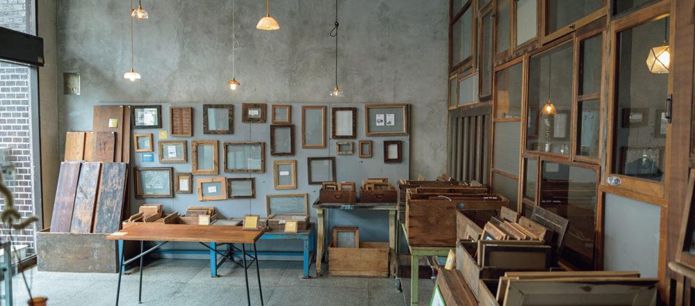 升級再造,將有故事的二手傢俱再進化!持續進化的「Upcycle」-Hanako Taiwan