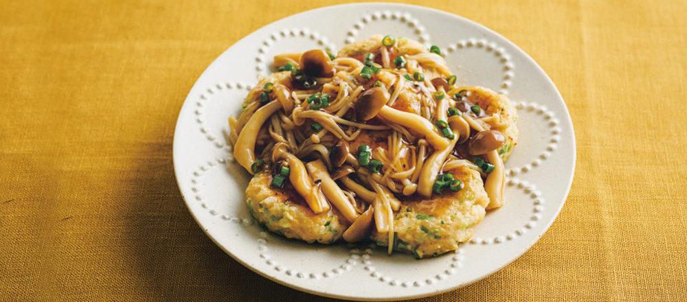 利用富含膳食纖維的「糙米」煮出美味又下飯的料理!