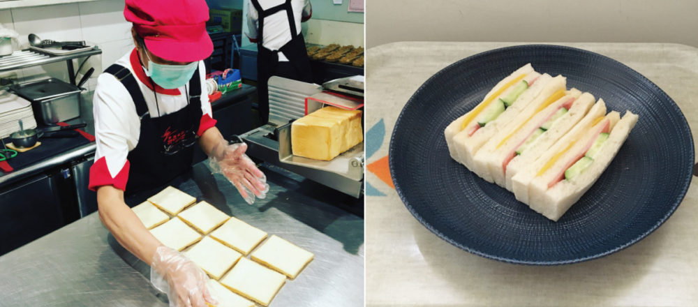 【Column】七十年始終如一的好味道 – 世運食品手作三明治——Hanako Taiwan