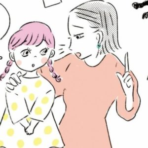 宋美玄醫師來解惑!該怎麼教導女兒正確的性知識?-Hanako Taiwan