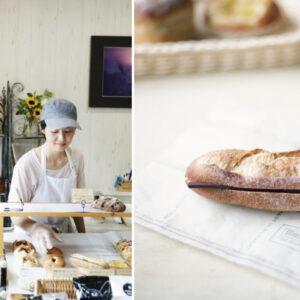 【神奈川】不使用麵包酵母,以蔬菜、水果、小麥培養發酵種,每一個細節都堅持使用對身體好的食材〈Lumière du b〉-Hanako Taiwan