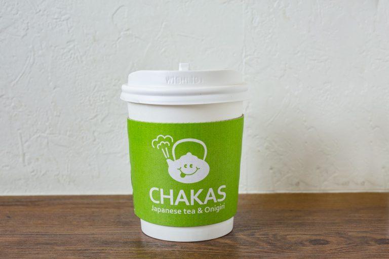 CHAKAS-027-768x512-768x512