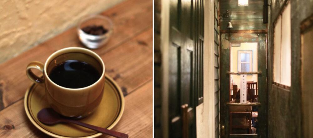 彷彿走進小說般的世界,大人的秘密基地〈煙囪咖啡舍〉-Hanako Taiwan