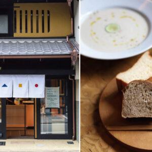 【京都】京都麵包店地圖又多一家!到複合式咖啡館「本日の」品嚐剛出爐麵包-Hanako Taiwan
