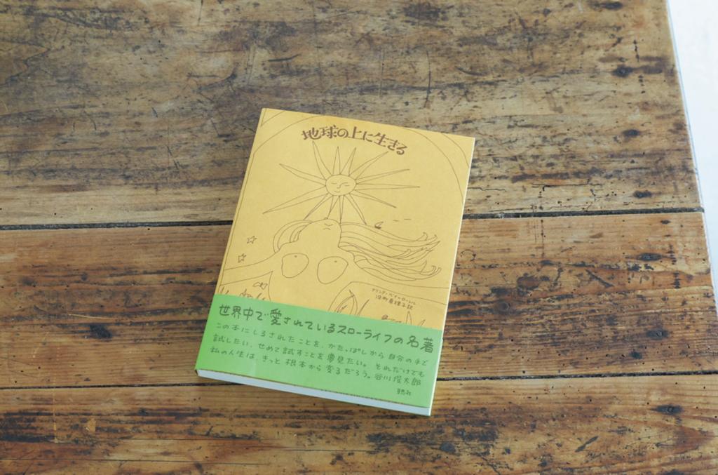 book-1536x1016 (1)