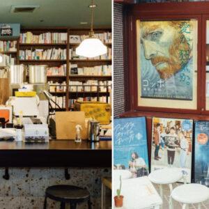 發現商店街裡的秘密基地,一探「出町座」結合電影×書店×咖啡館的獨特魅力-Hanako Taiwan