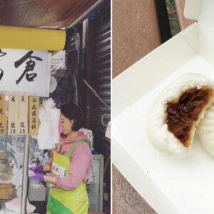 【Column】我「餡」在愛裡面!阿寶師咖哩餃、津富倉小燒包、聖瑪莉叉燒菠蘿-Hanako Taiwan