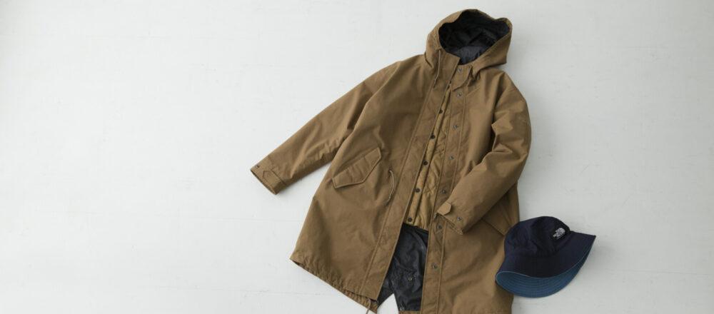 趕搭日本潮流話題,造型師精選6款時尚機能戶外風服飾