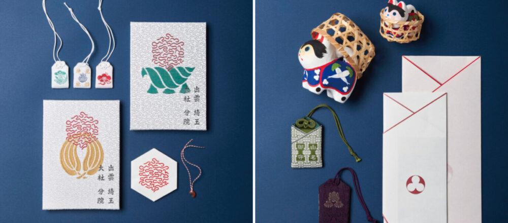 設計師為神社授與品換裝!創意獲得國際設計獎項肯定-Hanako Taiwan