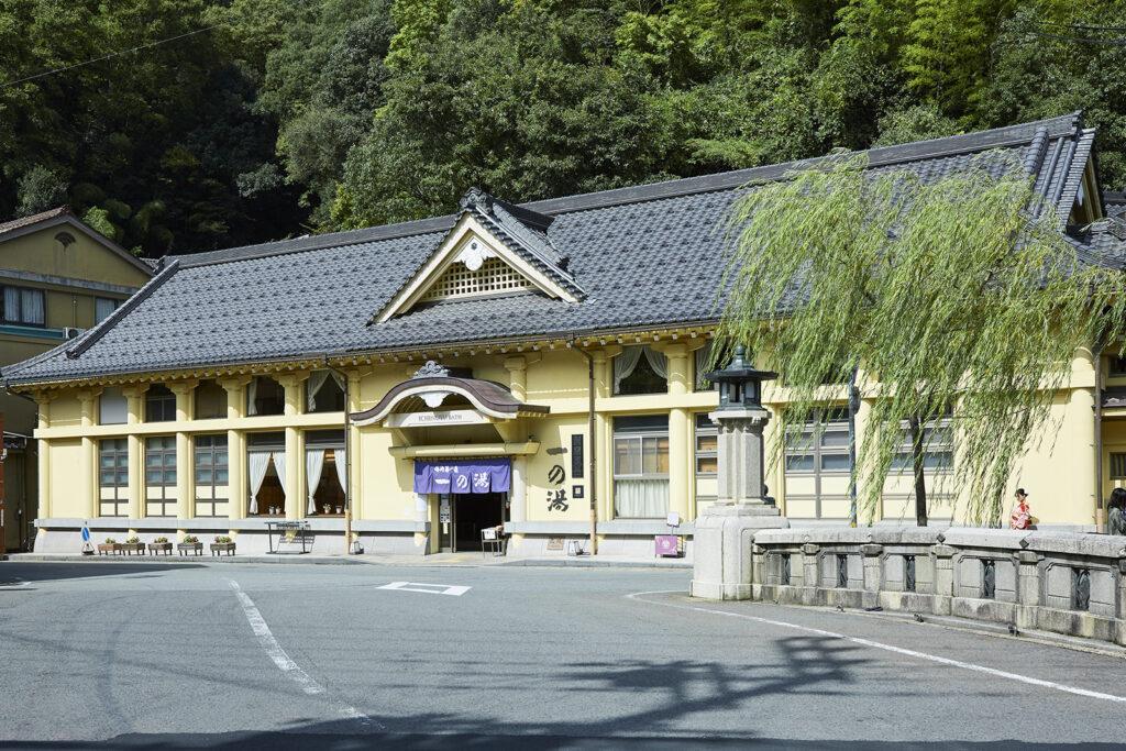 Kinosaki001
