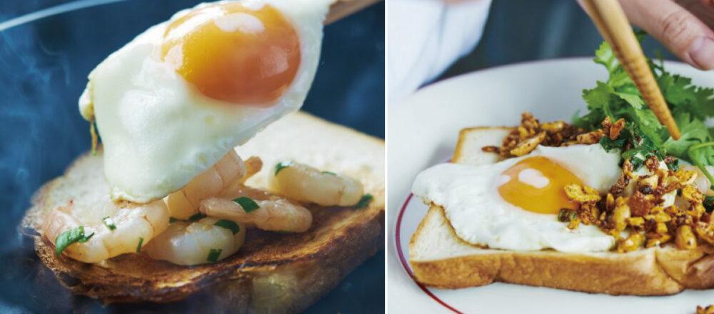 發掘麵包美味的創意食譜,在家也能輕鬆吃豪華早餐-Hanako Taiwan