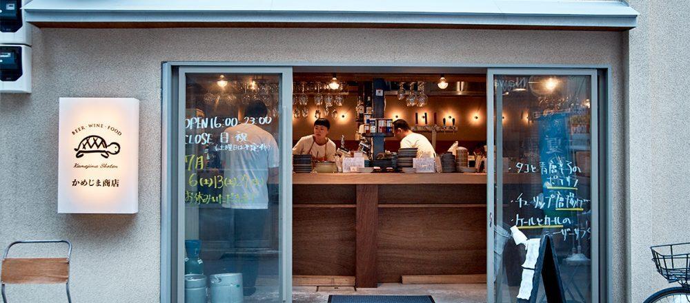 忙碌節奏中一處悠閒空間,走進東京金融商業區內的時髦餐酒館「龜島商店」-Hanako Taiwan