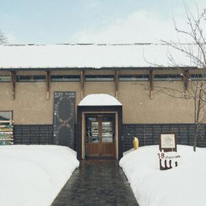【福島】藏在140年酒窖裡的〈起始美術館〉,體驗人情帶來的心靈富足-Hanako Taiwan