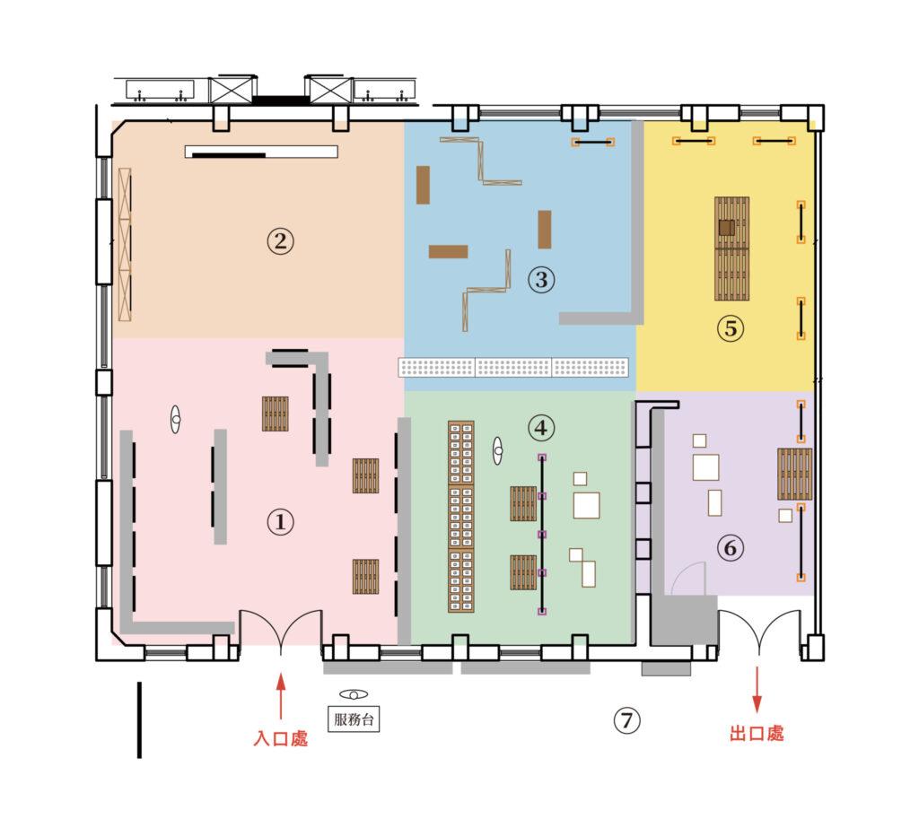 場地圖_工作區域 1
