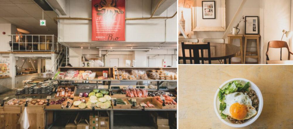 超市迷必逛名單再一家!名古屋市新商業設施旁的風格超市「NAGOYA Kitsch et Bio」-Hanako Taiwan