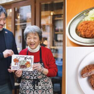 消失的美味再次回歸,品嚐名店招牌料理——神田洋食屋〈海狸廚房〉的香酥絞肉排-Hanako Taiwan