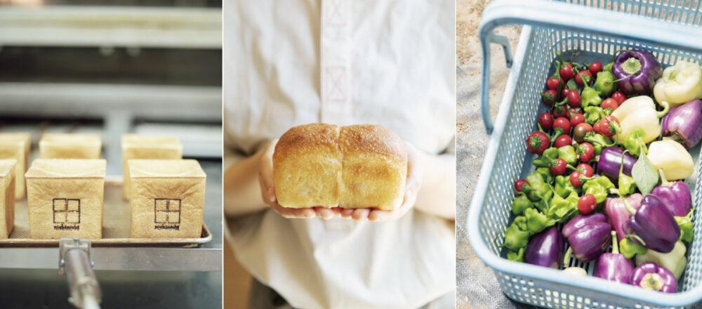 品嚐有故事的吐司!「nichinichi」嚴選食材製作幸福麵包-Hanako Taiwan