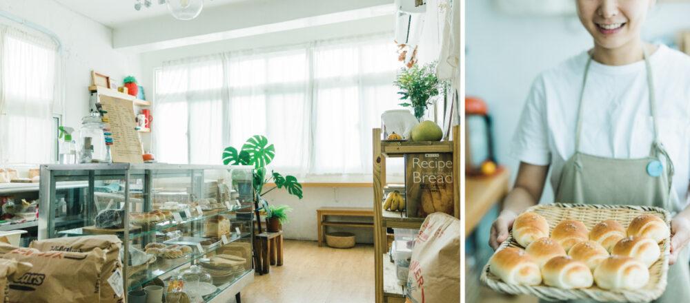 【彰化麵包店】揉著愛與夢想,女孩們做的麵包閃閃發光-Hanako Taiwan