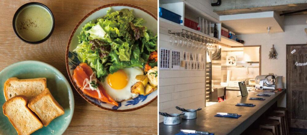 文青朝聖熱點!精選3間講究生活美感的餐廳,料理與器皿都迷人-Hanako Taiwan