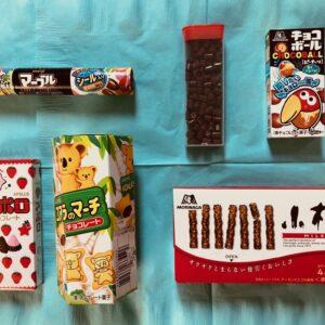 零食界經典中的經典!4款歷久不衰的巧克力球、小熊餅乾……通通都是日本懷舊好滋味-Hanako Taiwan