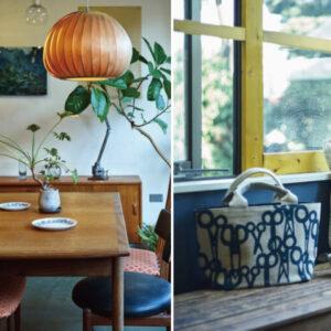 居家佈置的靈感來源!尋訪2間吉祥寺選物店,悠遊中古傢俱與藝術品的美好空間-Hanako Taiwan